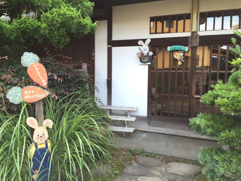 f:id:ishibashi-dc:20160615190158j:plain