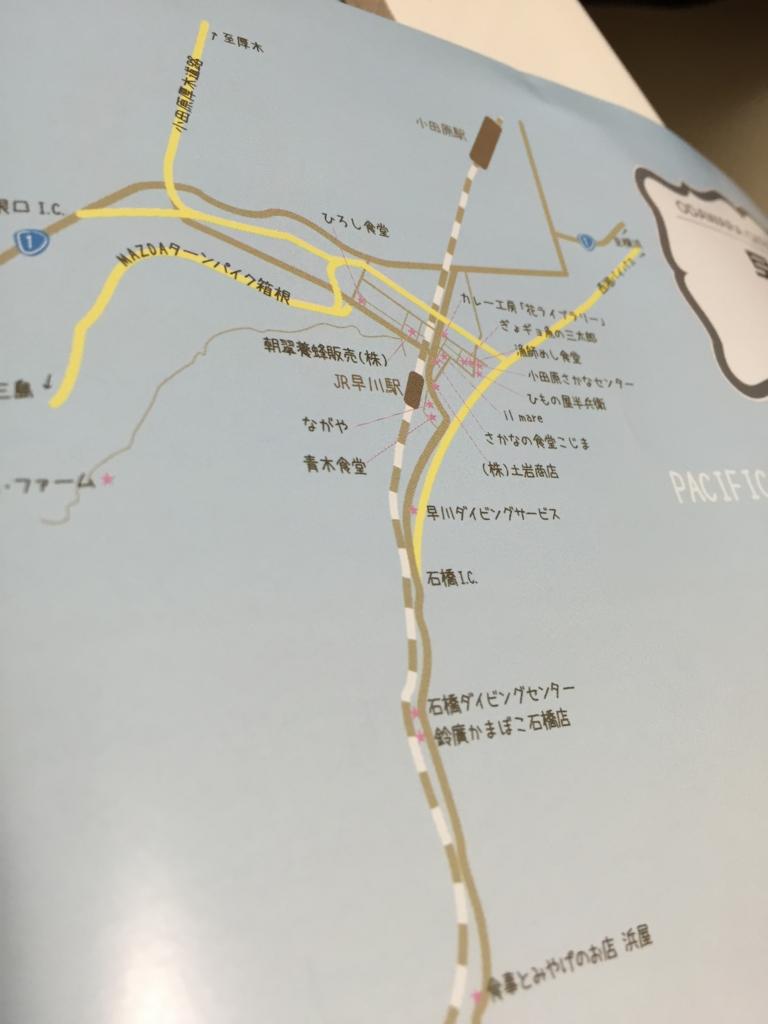 f:id:ishibashi-dc:20160615192850j:plain