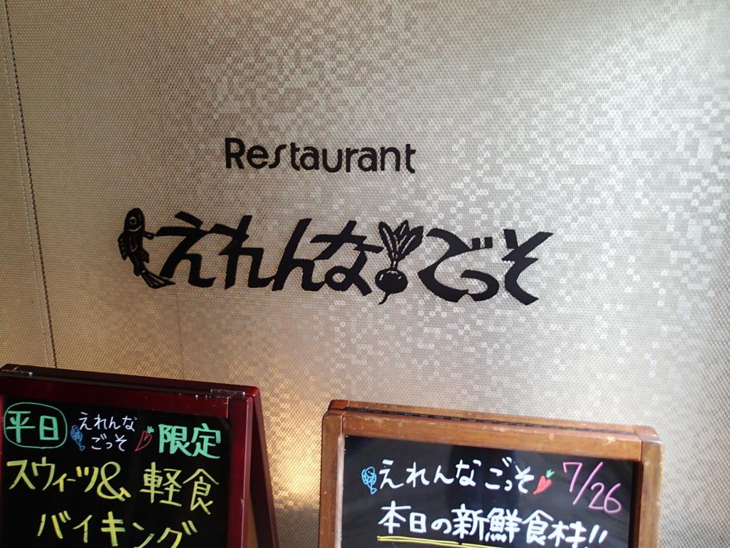 f:id:ishibashi-dc:20160807111319j:plain