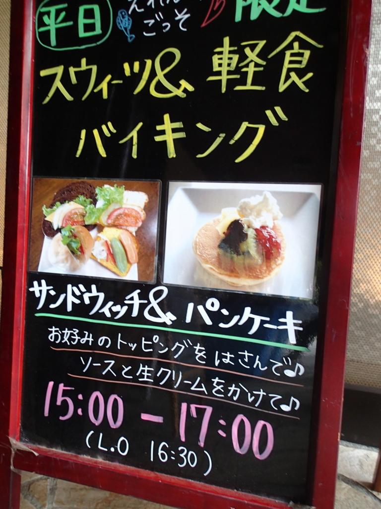f:id:ishibashi-dc:20160807111409j:plain