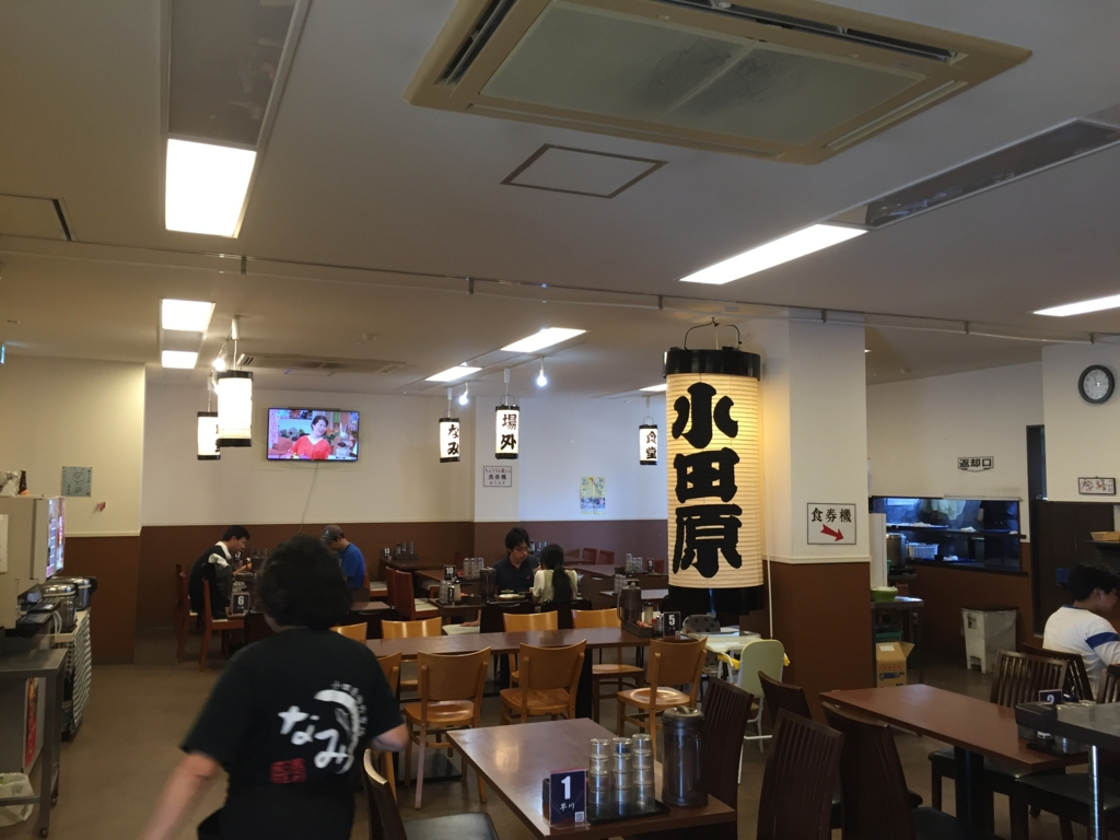 f:id:ishibashi-dc:20160807120544j:plain