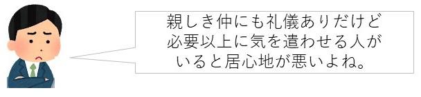 f:id:ishibashiran:20210103200702j:plain