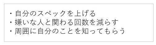 f:id:ishibashiran:20210103213631j:plain