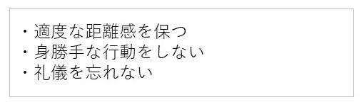 f:id:ishibashiran:20210103220606j:plain