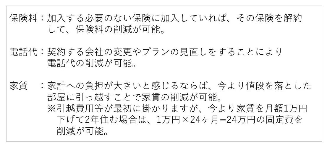 f:id:ishibashiran:20210112165831j:plain