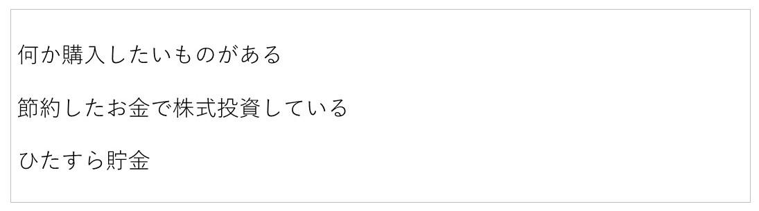 f:id:ishibashiran:20210112170541j:plain