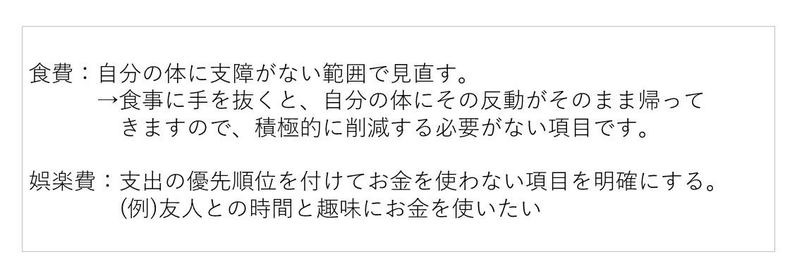 f:id:ishibashiran:20210112171417j:plain
