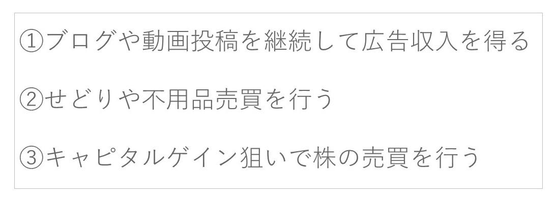 f:id:ishibashiran:20210213123057j:plain