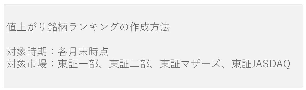 f:id:ishibashiran:20210227152907j:plain