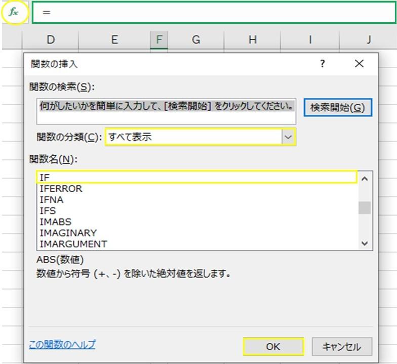 f:id:ishibashiran:20210405075240j:plain