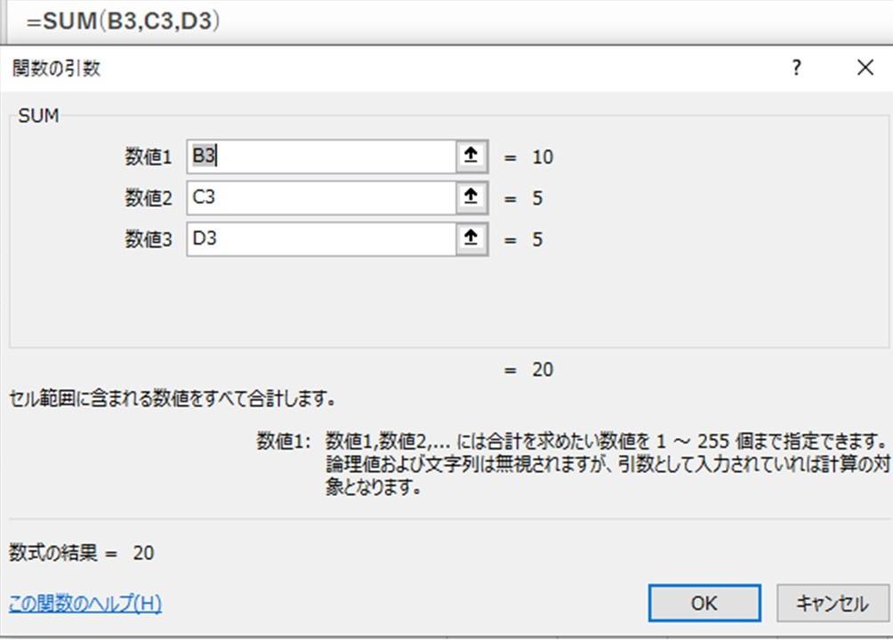 f:id:ishibashiran:20210410075805j:plain
