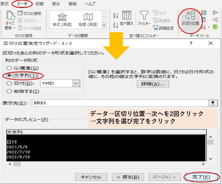 f:id:ishibashiran:20210509213214j:plain