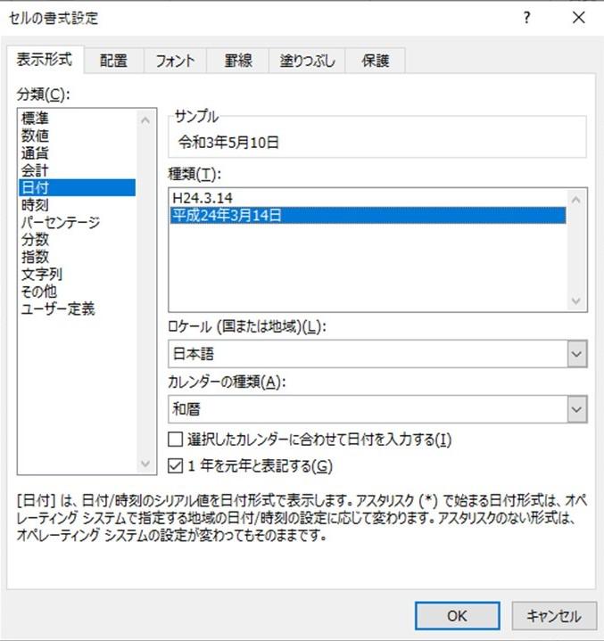 f:id:ishibashiran:20210511072849j:plain