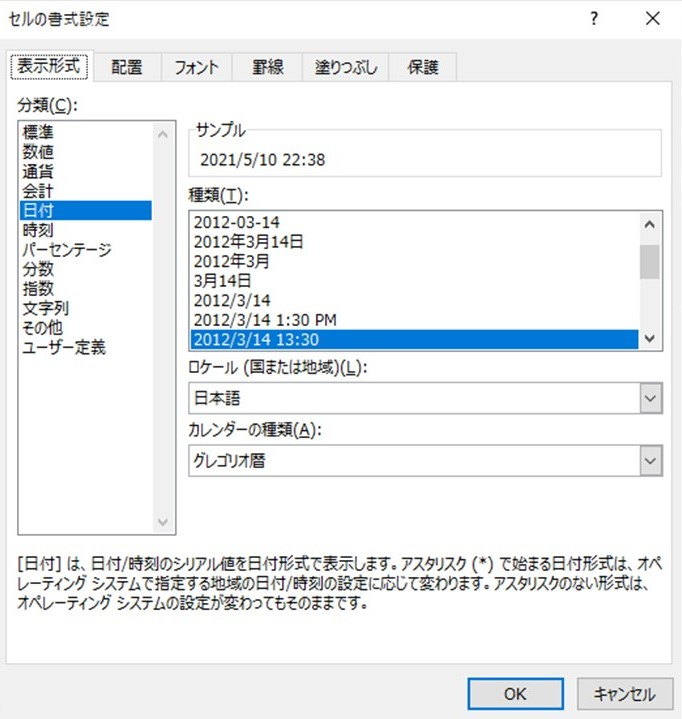 f:id:ishibashiran:20210511073124j:plain