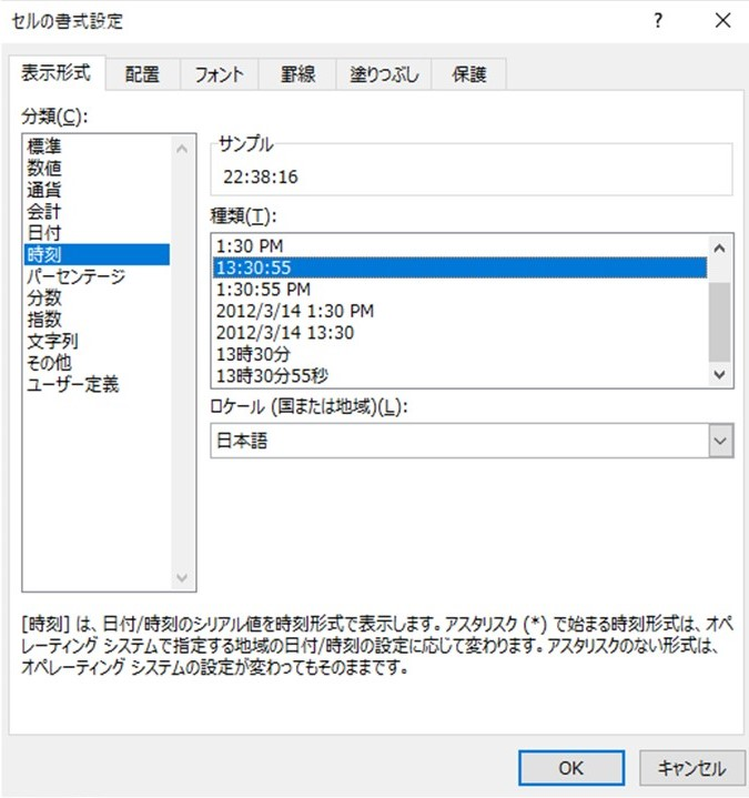 f:id:ishibashiran:20210511073142j:plain