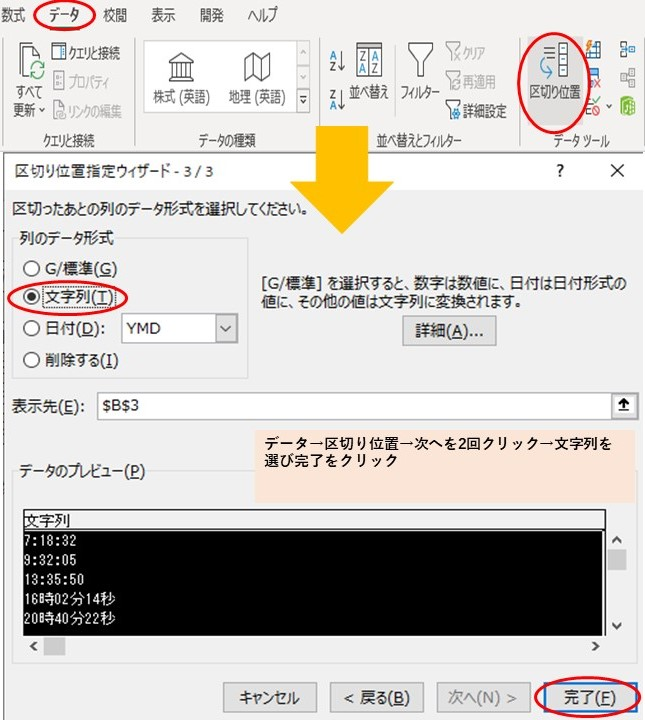 f:id:ishibashiran:20210515092217j:plain