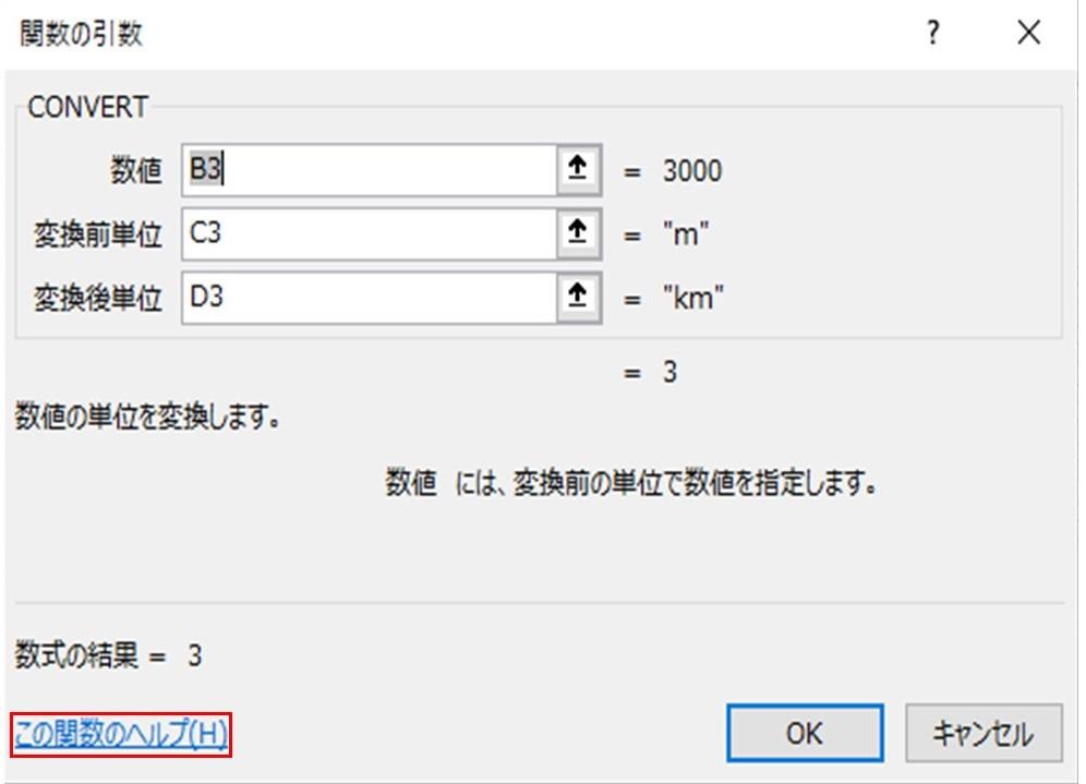 f:id:ishibashiran:20210516160235j:plain