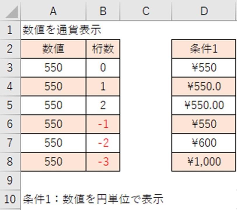 f:id:ishibashiran:20210612130625j:plain