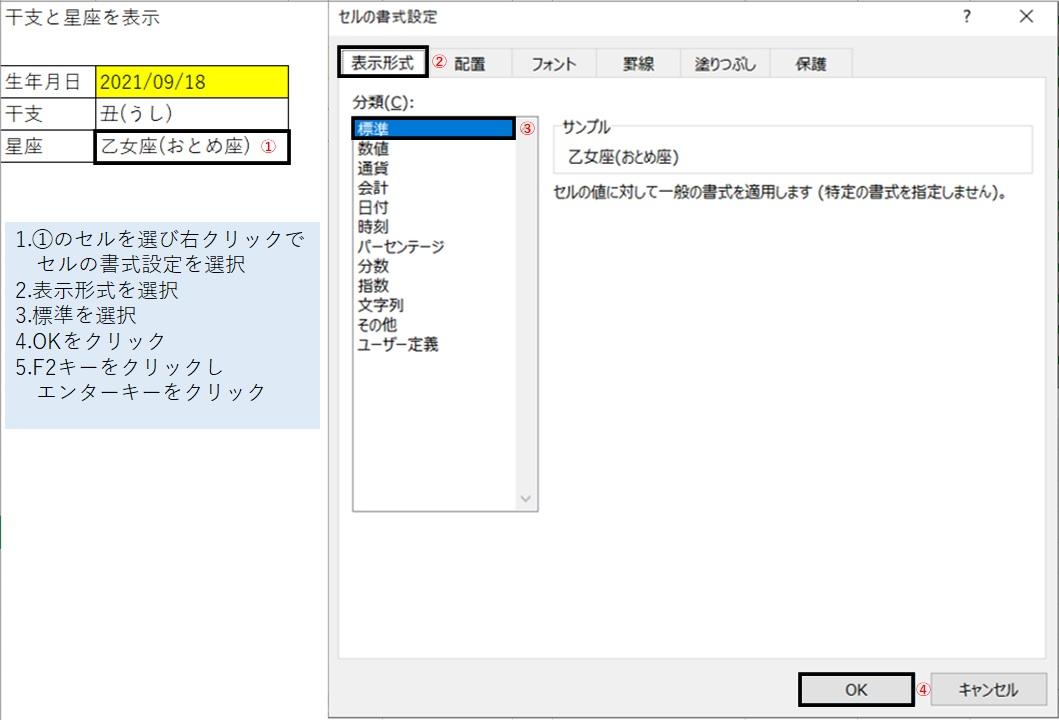 f:id:ishibashiran:20210904181713j:plain