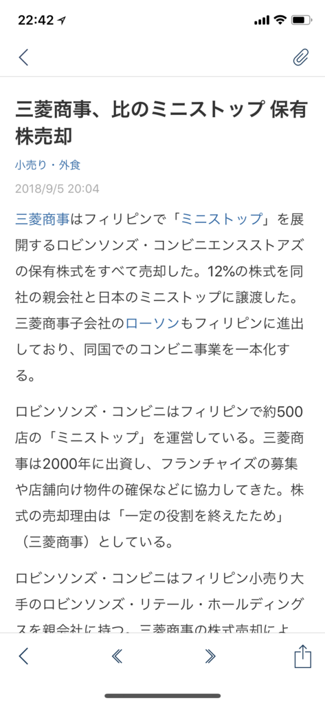 f:id:ishicoblog:20180905225222p:plain