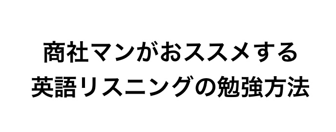 f:id:ishicoblog:20181007235217j:plain