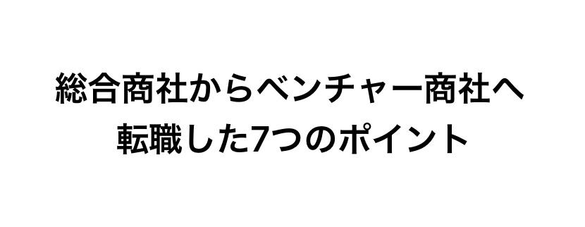 f:id:ishicoblog:20181022212553j:plain