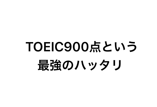 f:id:ishicoblog:20181024190708j:plain