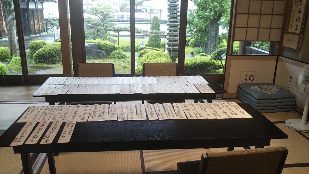 f:id:ishida-kun:20200729170808j:plain
