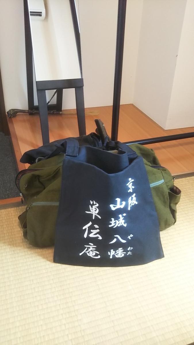 f:id:ishida-kun:20200811071457j:plain
