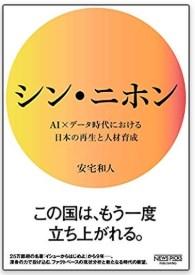 f:id:ishida0914:20200325201541j:plain