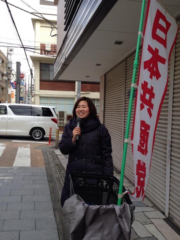 f:id:ishida_chihiro:20150127154531j:image