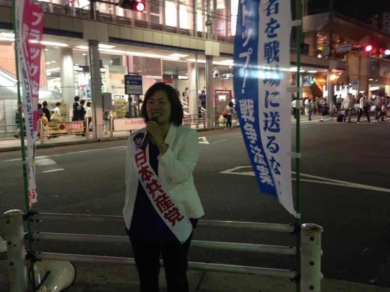 f:id:ishida_chihiro:20150603004725j:image