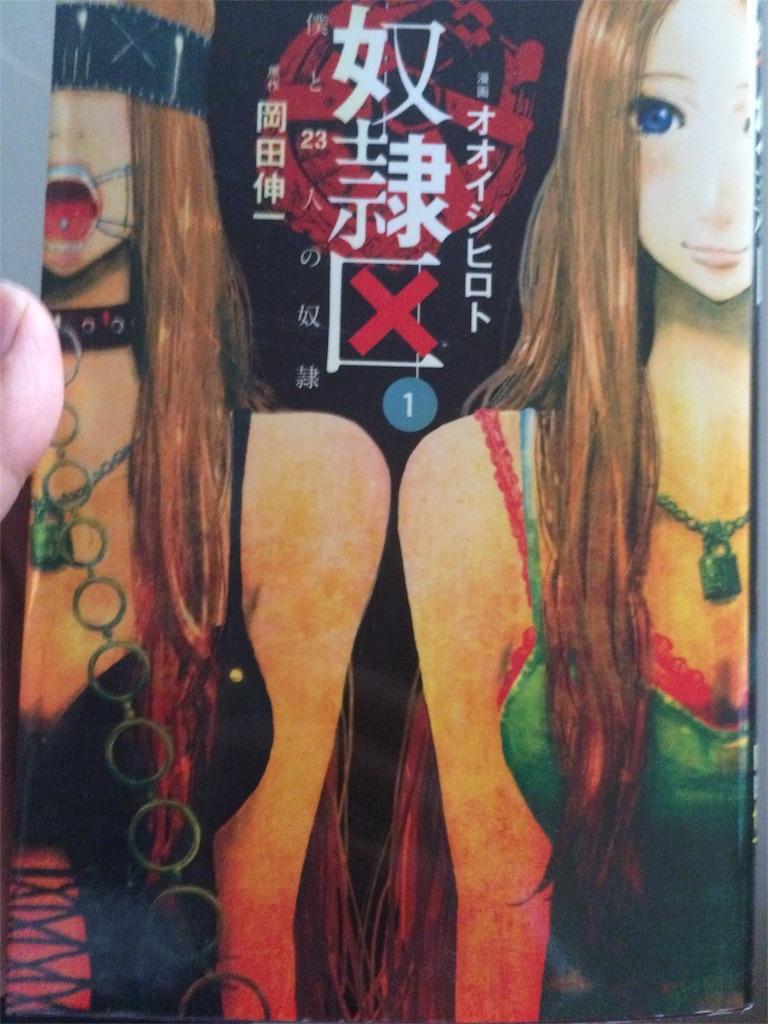 f:id:ishidaida:20170717223854j:image