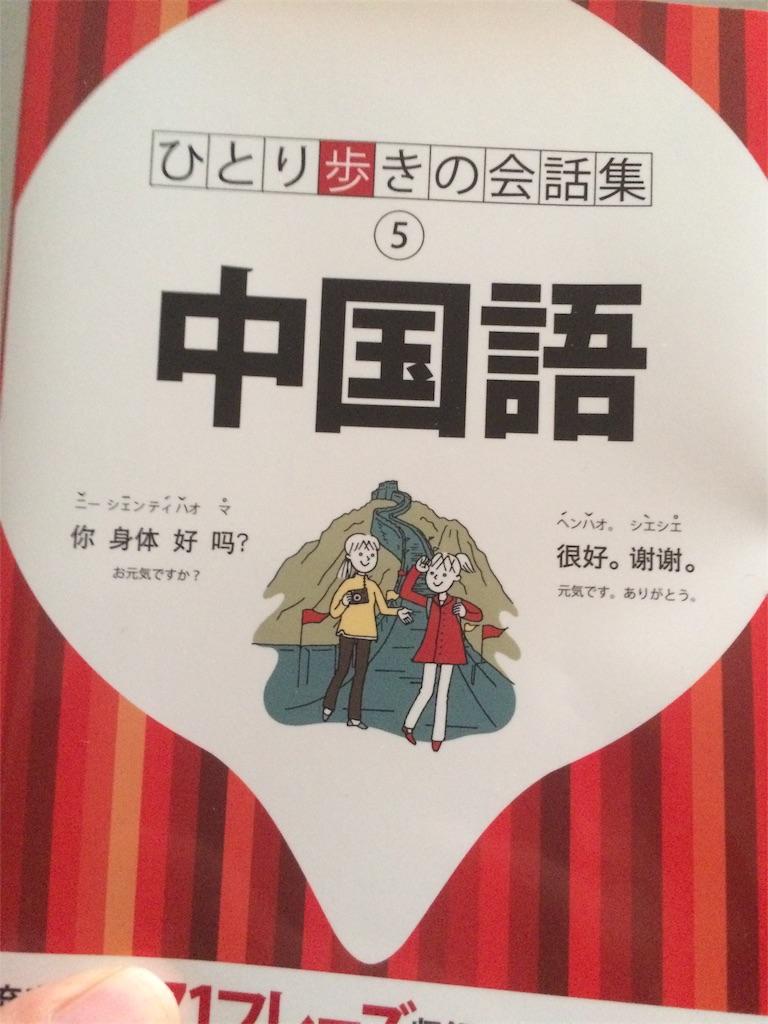 f:id:ishidaida:20170717223949j:image