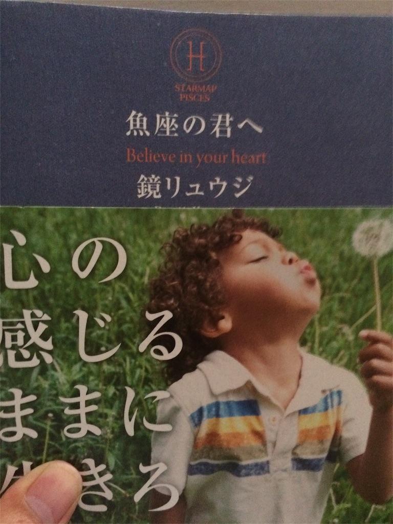 f:id:ishidaida:20170717224027j:image