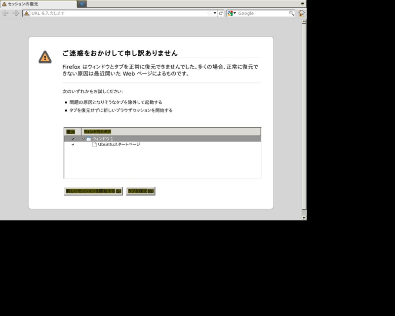 f:id:ishidamakot:20110716224324p:image