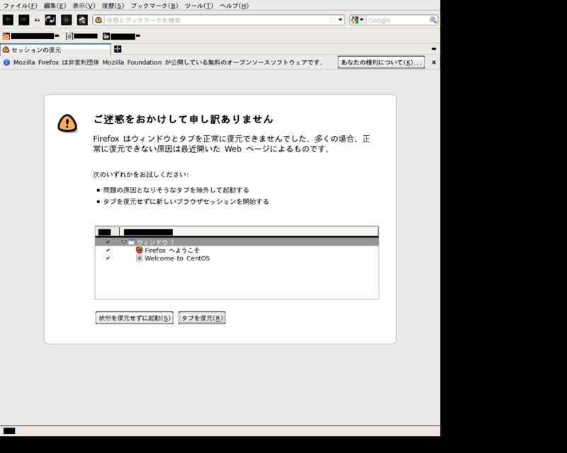 f:id:ishidamakot:20110717010122p:image