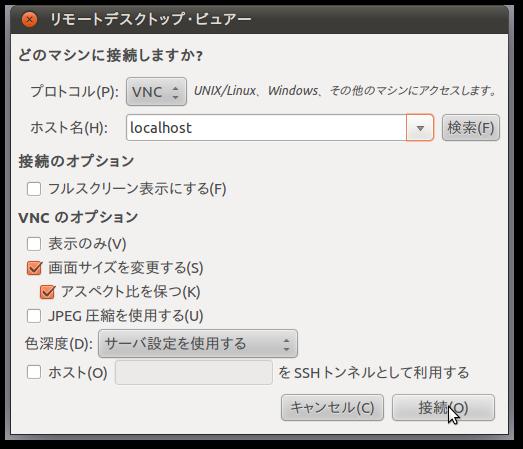 f:id:ishidamakot:20110717170345p:image