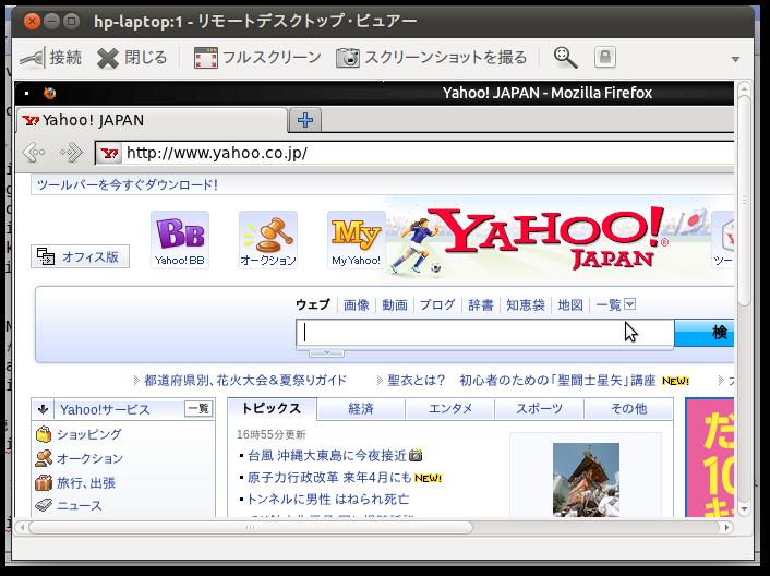 f:id:ishidamakot:20110717171204p:image