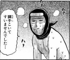 f:id:ishidamashii-urawa:20170114173848j:plain