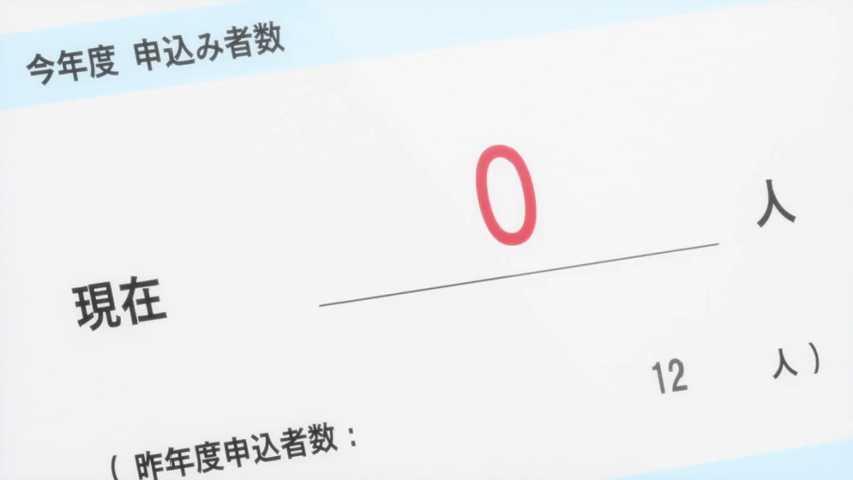 f:id:ishidamashii:20161002201920j:plain