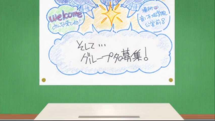 f:id:ishidamashii:20170401225722j:plain