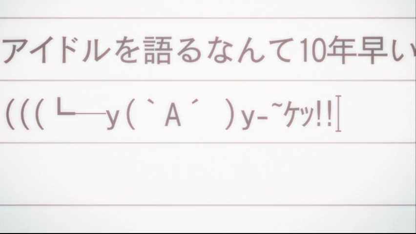 f:id:ishidamashii:20170430222914j:plain