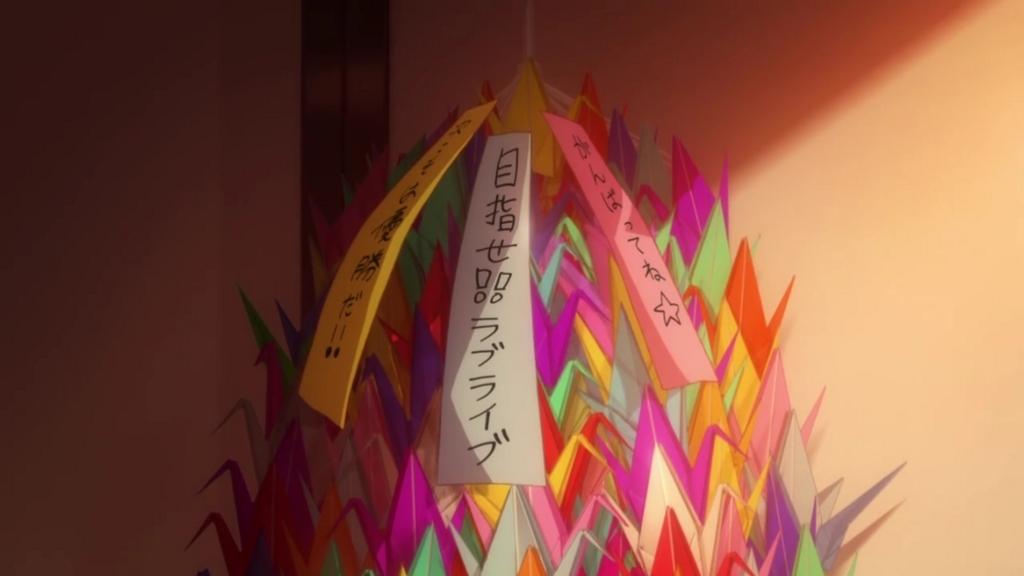 f:id:ishidamashii:20171009195547j:plain