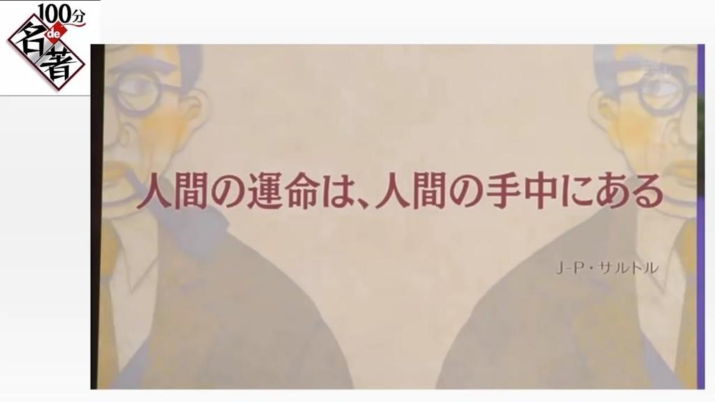 f:id:ishidamashii:20171021011213j:plain