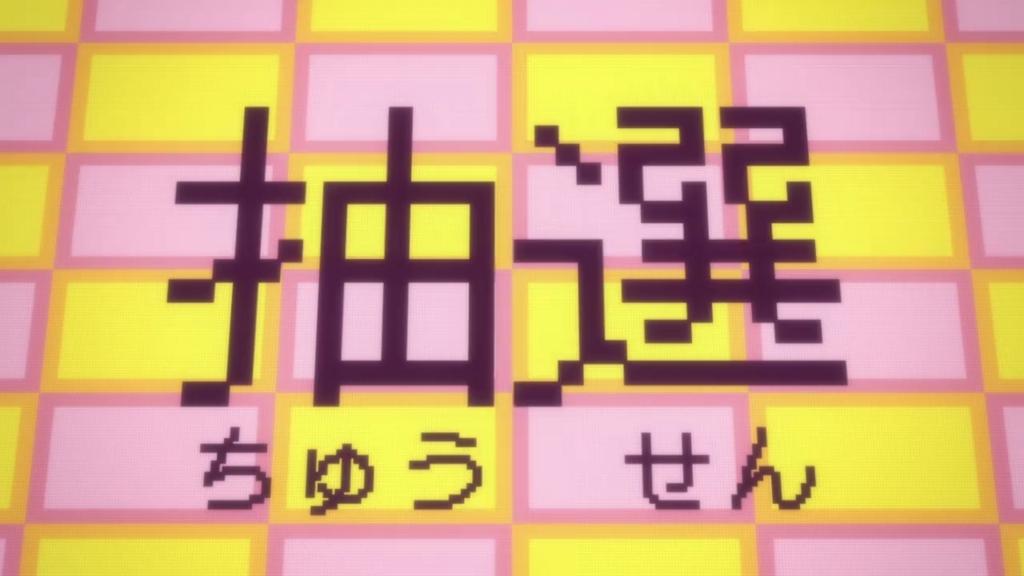 f:id:ishidamashii:20171023021010j:plain