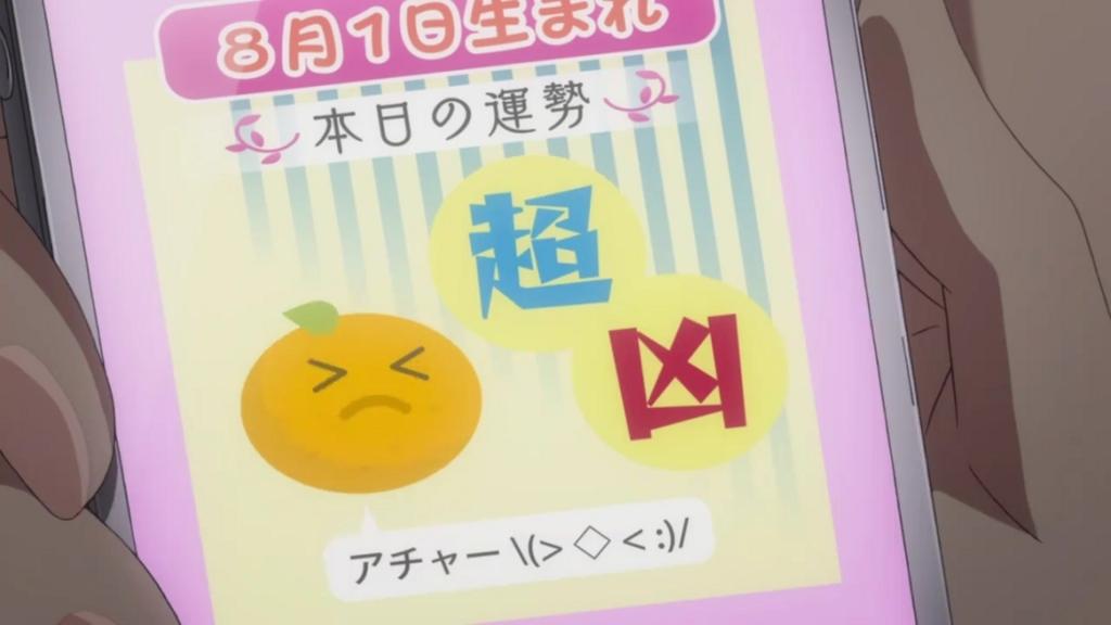 f:id:ishidamashii:20171023021107j:plain
