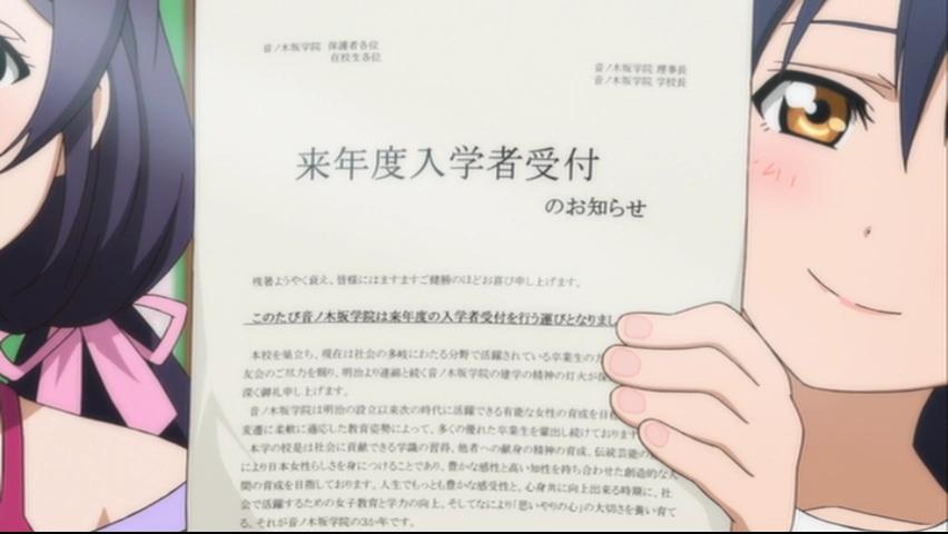 f:id:ishidamashii:20171121224834j:plain