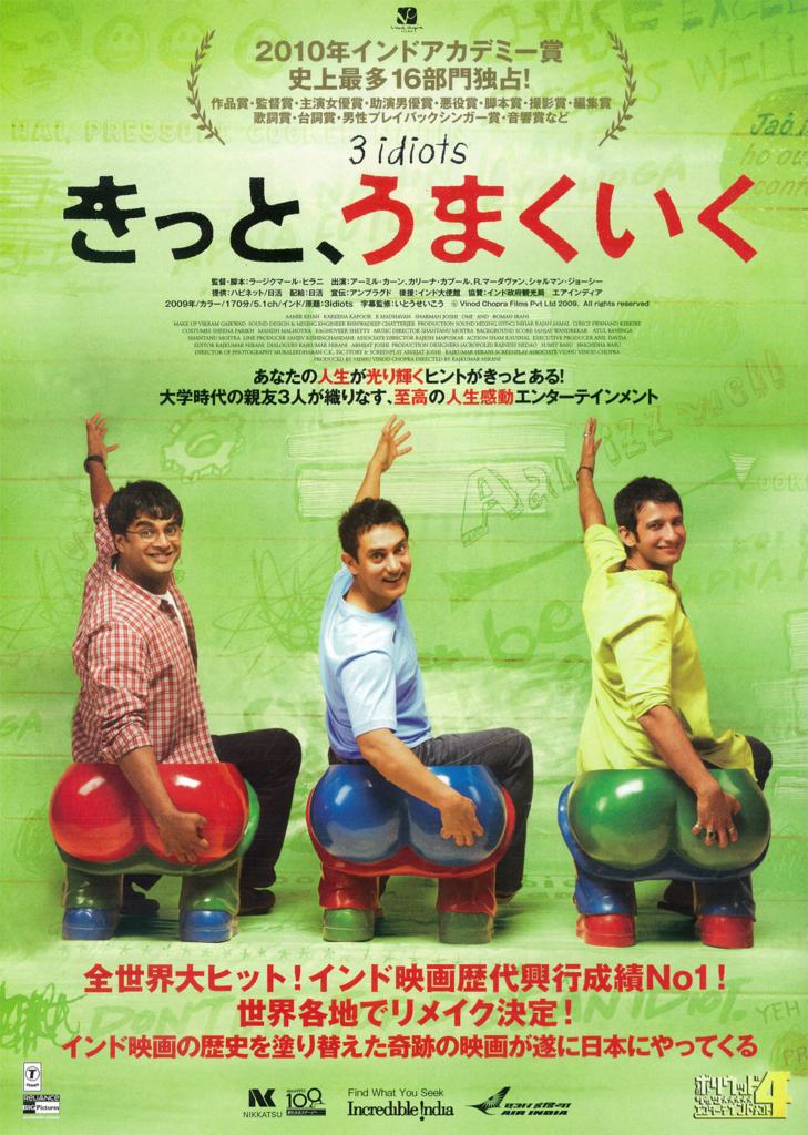 f:id:ishidamashii:20171210154932j:plain