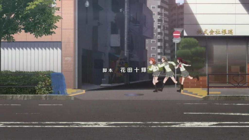 f:id:ishidamashii:20171229201314j:plain